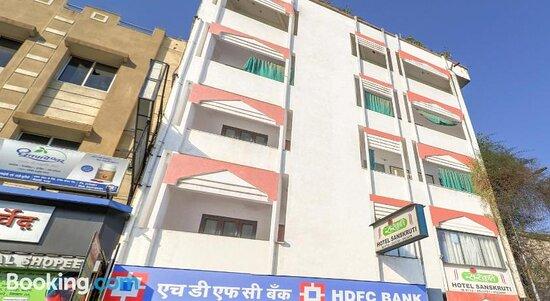 Снимки SPOT ON 77289 Hotel Sanskriti – Nagpur фотографии - Tripadvisor