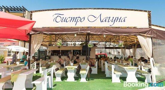 Tripadvisor - صور مميزة لـ Khotel Laguna - Chernomorets صور فوتوغرافية