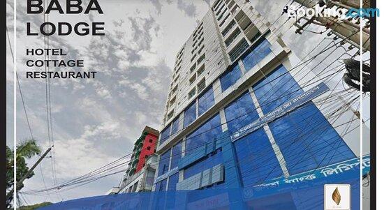 Снимки Baba Lodge Hotel – Sylhet City фотографии - Tripadvisor
