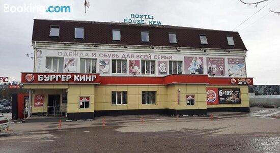 Fotografías de Hostel Hause New - Fotos de Ivanovo - Tripadvisor