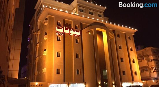 Pictures of Biyutat Jeddah Hotel Apartments - Jeddah Photos - Tripadvisor