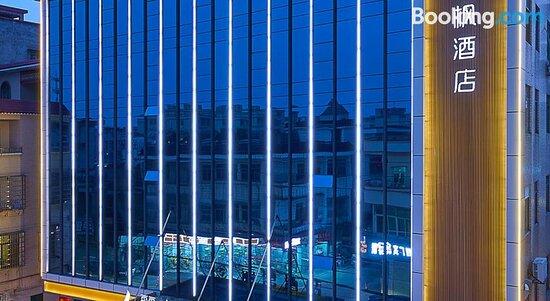 広州 リワン ホテル (广州机场丽湾酒店)の画像 - 広州の写真 - トリップアドバイザー
