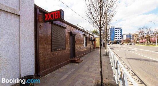 Fotos de Khostel Station 23 – Fotos do Krasnodar - Tripadvisor