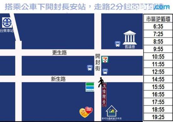 Ảnh về Utopia Hostel - Ảnh về Taitung City - Tripadvisor