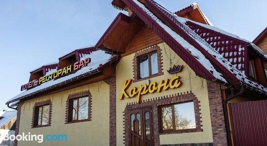 Fotografías de Korona Karpat - Fotos de Lazeshchyna - Tripadvisor