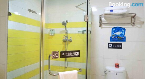 Pictures of 7Days Inn Huizhou Jiangbei Kaisa Centre - Huizhou Photos - Tripadvisor