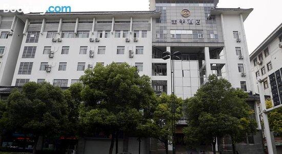 扬州全季酒店文昌阁店の画像 - 揚州市の写真 - トリップアドバイザー