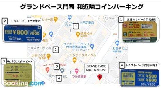 Ảnh về GRAND BASE Moji Nagomi - Ảnh về Kitakyushu - Tripadvisor