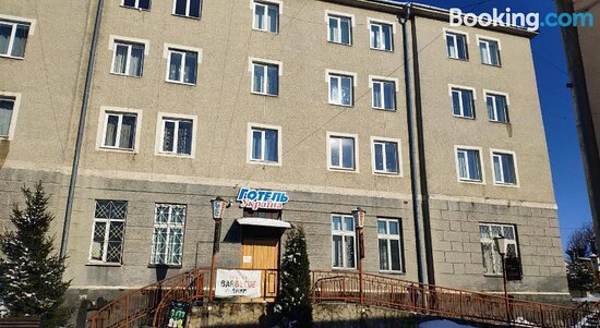 Komunalʹne Pidpryyemstvo Hotelʹ Ukrayina 的照片 - Zolochiv照片 - Tripadvisor