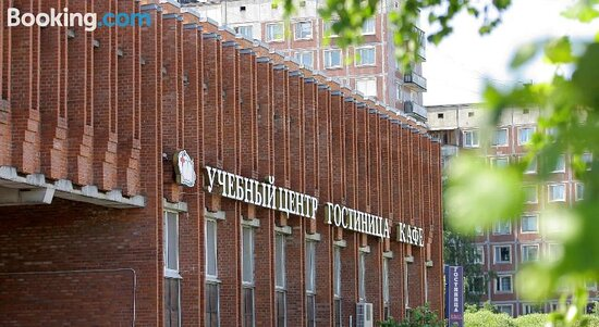 getlstd_property_photo - サンクトペテルブルク、Lelの写真 - トリップアドバイザー