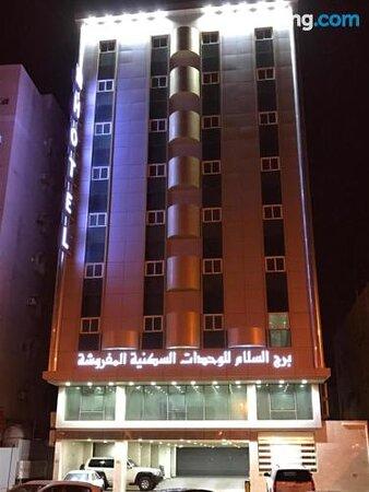 Εικόνες του Burj Al Salam Furnished Apartments – Φωτογραφίες από Al Jubail - Tripadvisor
