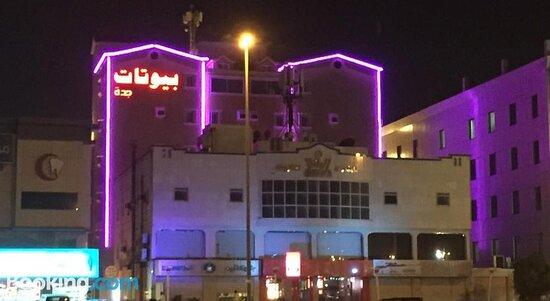 Tripadvisor - صور مميزة لـ Biyutat Jeddah Hotel Apartments - جدة صور فوتوغرافية