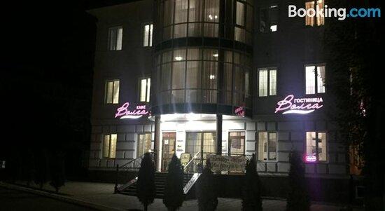 Εικόνες του Hotel Volga – Φωτογραφίες από Essentuki - Tripadvisor