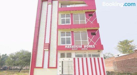 Tripadvisor - صور مميزة لـ OYO 80804 Mahadeva Homes Guest House - Chak Dadanpur صور فوتوغرافية