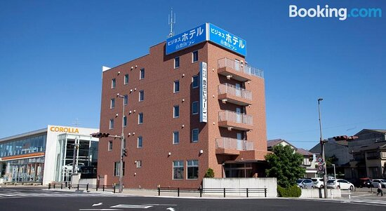 Fotografías de Business Hotel Toyota Village - Fotos de Toyota - Tripadvisor