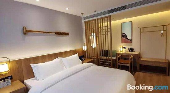 Снимки YingXiangCheng Hotel(BeiJingTongZhouMoDaYanChangHuanQiuYingChengDian) – Пекин фотографии - Tripadvisor