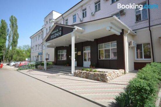 Pictures of A-Otel - Voronezh Photos - Tripadvisor