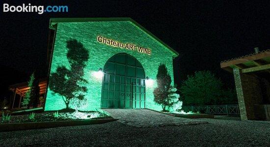 Снимки Chateau Art Wine – Артана фотографии - Tripadvisor