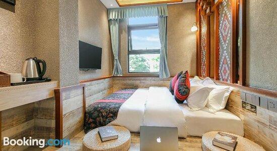 Bilder von Zou Qu Ye Travel Hotel – Fotos von Chongqing - Tripadvisor