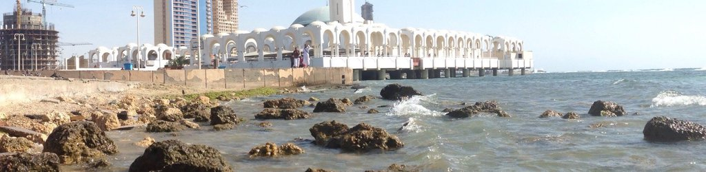 Jeddah 2019: Best of Jeddah, Saudi Arabia Tourism - TripAdvisor