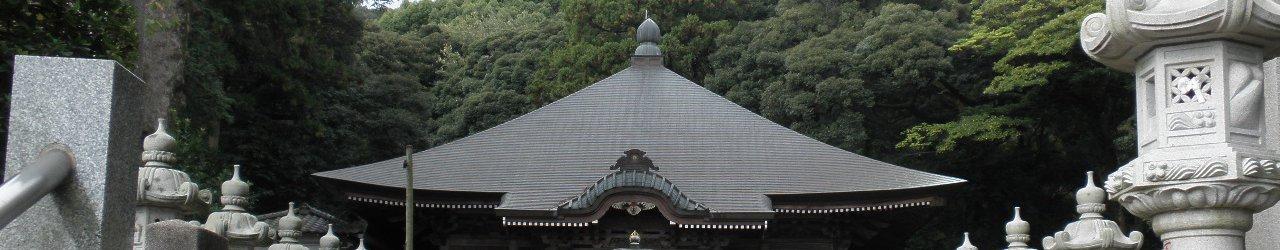 Chokoku-ji Temple