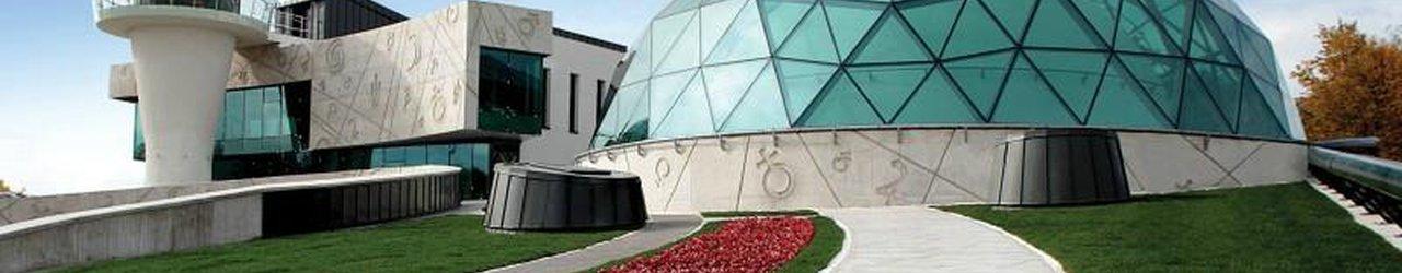 Valentina Tereshkova Planetarium