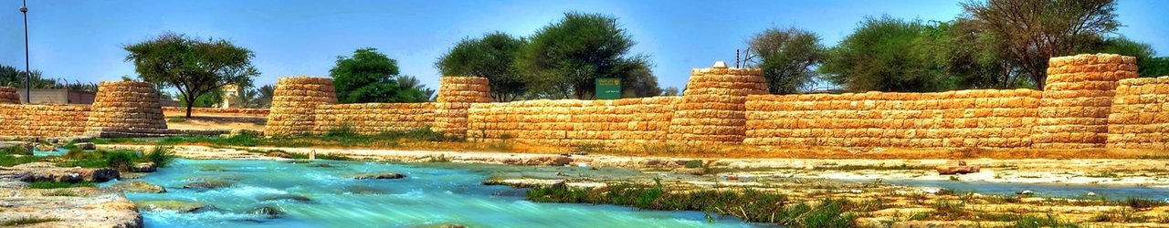 Wadi Hanifah