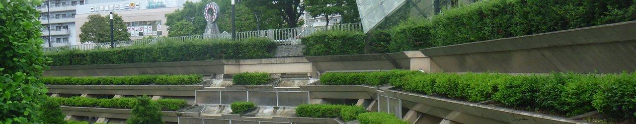 Kawaguchi West Park
