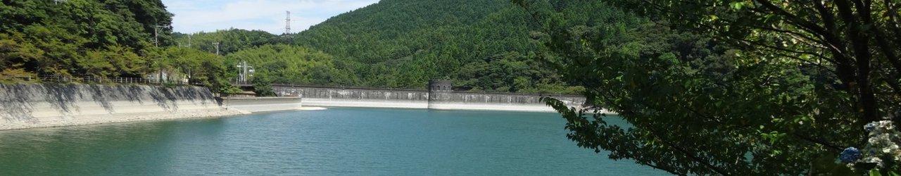 Kawachi Reservoir