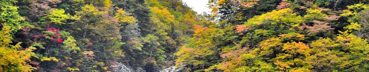 Hottai Falls