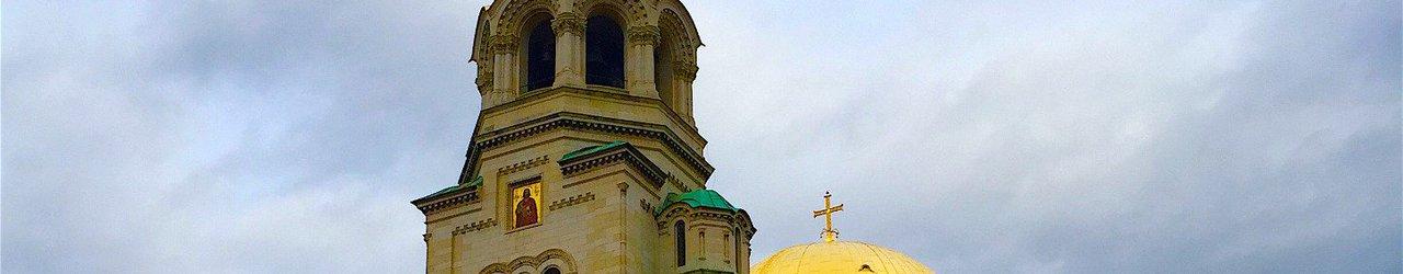 Alexander Nevski-kathedraal (Sofia)