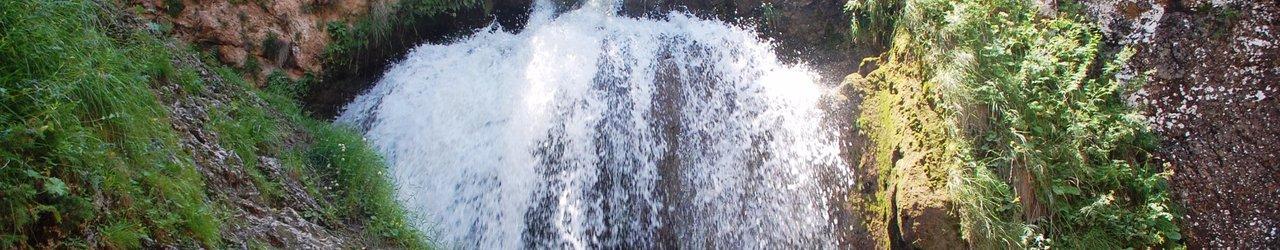 Medovie Vodopady Tourist Complex