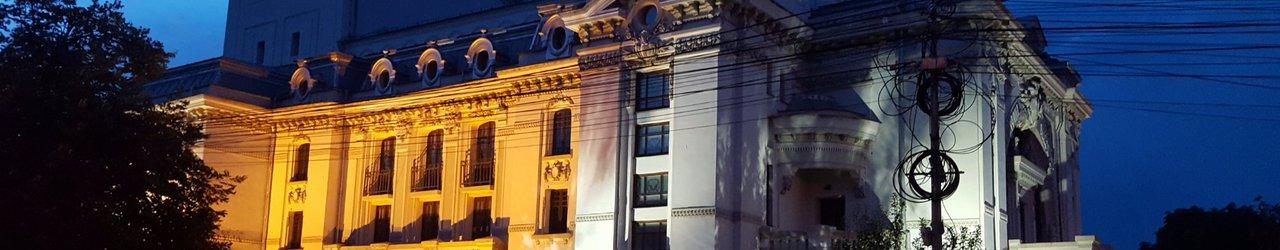 "Teatrul Municipal ""Maior Gheorghe Pastia"""