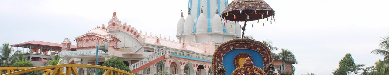 ISKCON Siliguri, Sri Sri Radha Madhavsundara