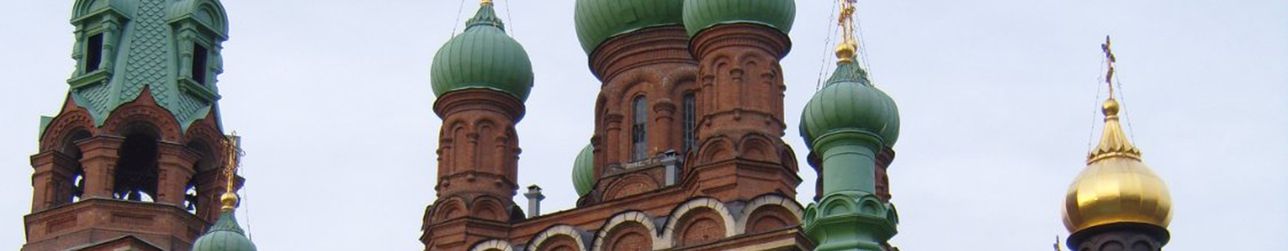 Holy Trinity Cathedral Krasnodar Tripadvisor