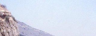 Manara Cliff