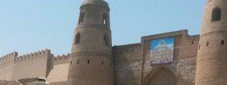 Khujand Fortress