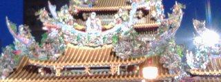 Bei Gang Chao Tian Temple