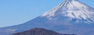 Anest Iwata Turnpike Hakone