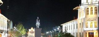 Shahrdari Square