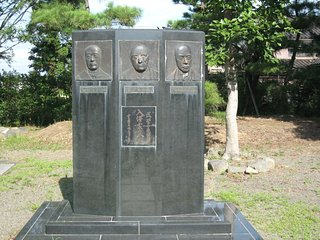 Irisawa Memorial Garden