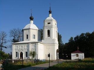 Temple of the Divine Savior