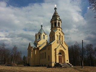 Church of Birth of Holy Cross Honor Trees