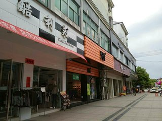 JiangXiSheng PingXiangShi WenHua Lu BuXingJie