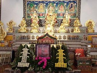 Taiwan Leizan Temple