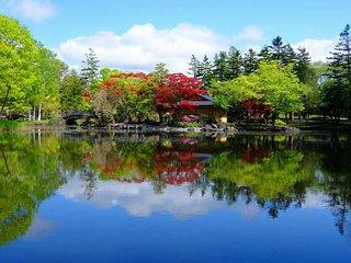 Gyokusenkan Atochi Park