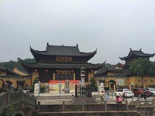Haining Xishan Park