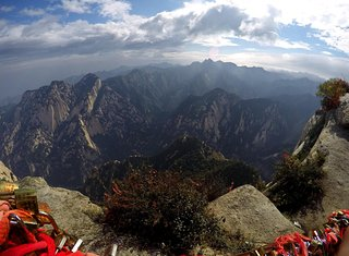 Zhaoyang Peak