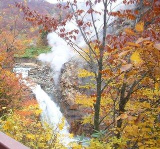 Torigoe Falls