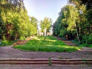 Park Kashira